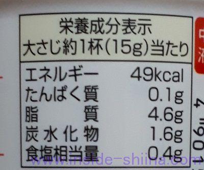 キユーピー1000アイランドドレッシング カロリー 糖質