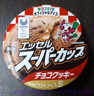 エッセルスーパーカップチョコクッキー