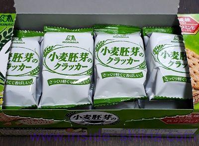 小麦胚芽のクラッカー 8パック