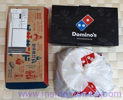 ドミノピザ ピザサンドバリューセット