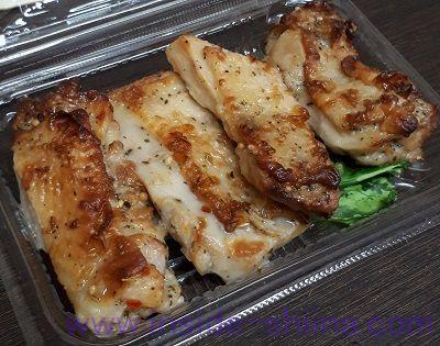チキンステーキ(バジル)