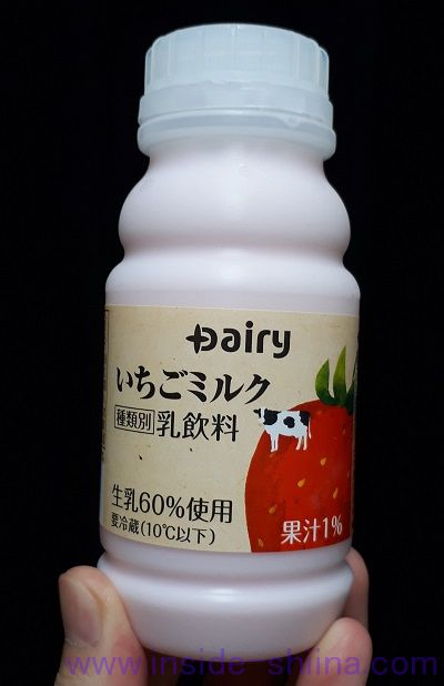 Dairy いちごミルクのカロリーと糖質は!