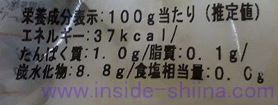 オニオンサラダ カロリー 糖質