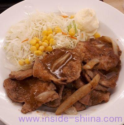 豚肩ロースの生姜焼定食(松屋) カロリー 糖質