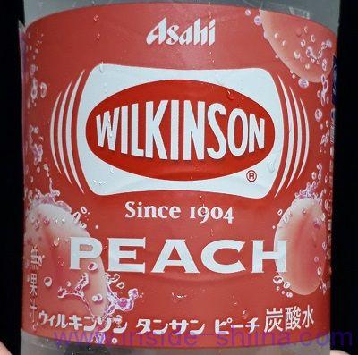 ウィルキンソンタンサン ピーチの味は!
