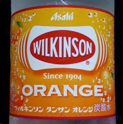 ウィルキンソンタンサン オレンジの味は!