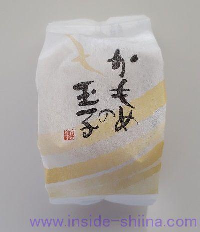 岩手のお土産!さいとう製菓「かもめの玉子」のカロリー、糖質、賞味期限は!