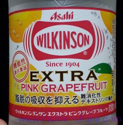 ウィルキンソン タンサン エクストラ ピンクグレープフルーツ の効果!