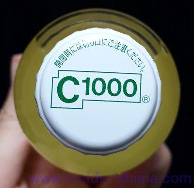 C1000 ビタミンレモンの効果!