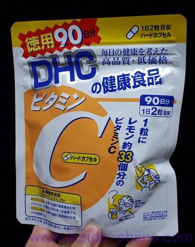 C1000 ビタミンレモン DHC サプリメント