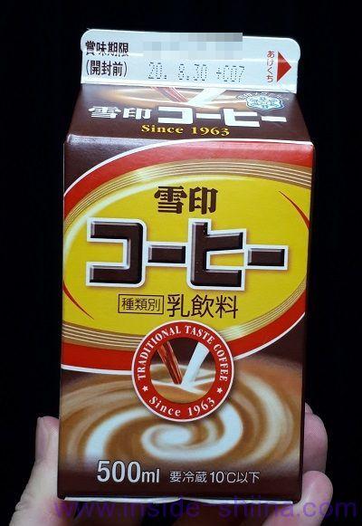 雪印コーヒーのカロリーと糖質、カフェインは!