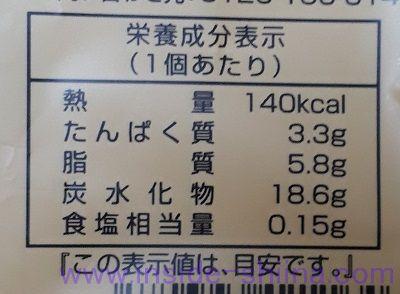コーヒー牛乳モナカ カロリー 糖質