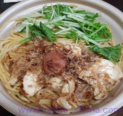 紀州南高梅と鶏肉のお出汁パスタ(ローソン) 見た目