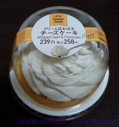 クリームほおばるチーズケーキ(ファミマ)