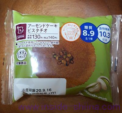 ローソン アーモンドケーキピスタチオ(税込140円)