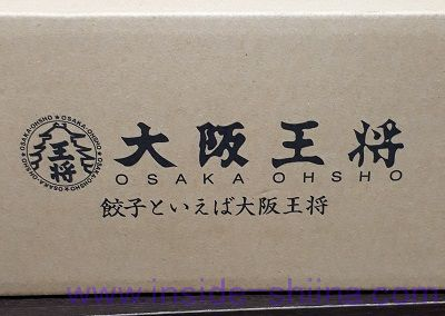 イートアンド 株主優待品「冷凍食品ゴージャスセット」到着!