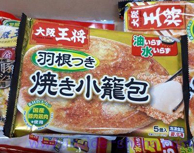 イートアンド 冷凍食品ゴージャスセット その4