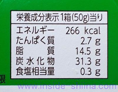 ロッテ コアラのマーチ、1個のカロリー、糖質は!