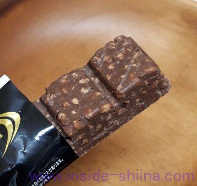 ライザップ プロテインバー チョコレートの味は!