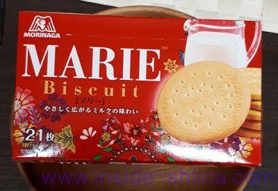 森永製菓「マリービスケット」のカロリー、糖質、直径は!