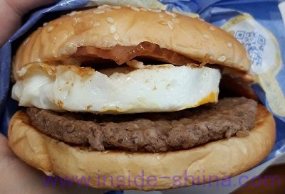 月見バーガー(マクドナルド) カロリー 糖質