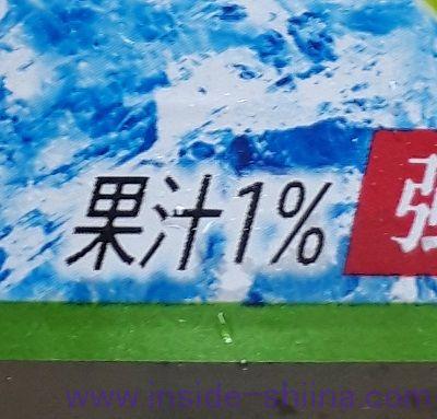 サントリー 天然水 贅沢 スパークリング 白ぶどう&赤ぶどうは果汁1.0%