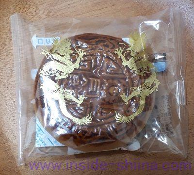 ヤマザキ「月餅」のカロリー、糖質、賞味期限は!特選との違い!
