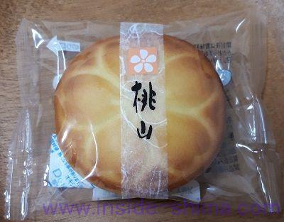 ヤマザキ「桃山」を食べる!カロリー、糖質、賞味期限は!