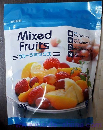 冷凍フルーツミックス(業務スーパー)