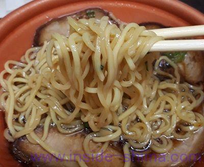 炙り焼チャーシューの醤油ラーメン(ファミマ) 麺