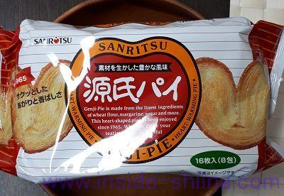 サクサクしっとり「源氏パイ」を食す!カロリー、糖質、原材料は!