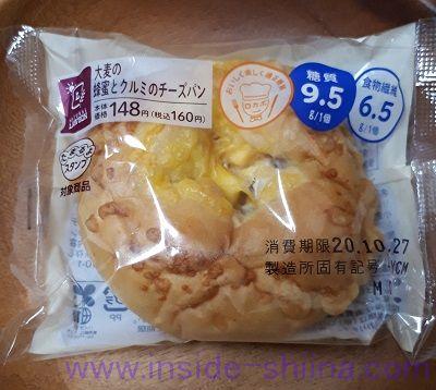 ローソン 大麦の蜂蜜とクルミのチーズパン(税込160円)
