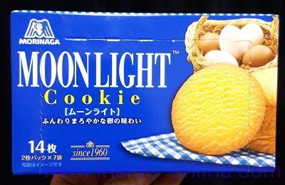 小さくなった?森永製菓「ムーンライト」クッキーを食す!カロリー、糖質、大きさは!