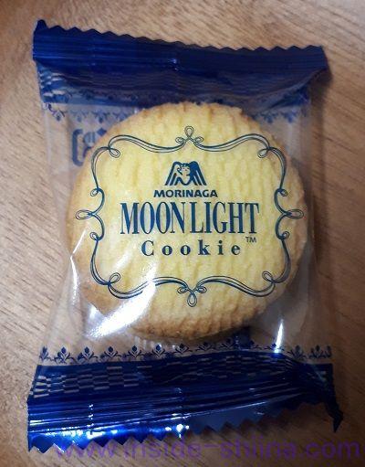 ムーンライトクッキー 1パック2枚入り