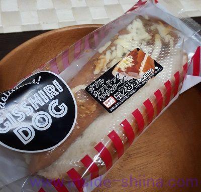 ダブルホットドッグ(チリ&チーズ)(ミニストップ)