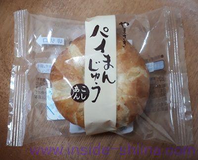 ヤマザキ「パイまんじゅうこしあん」を食べる!カロリー、糖質、賞味期限は!