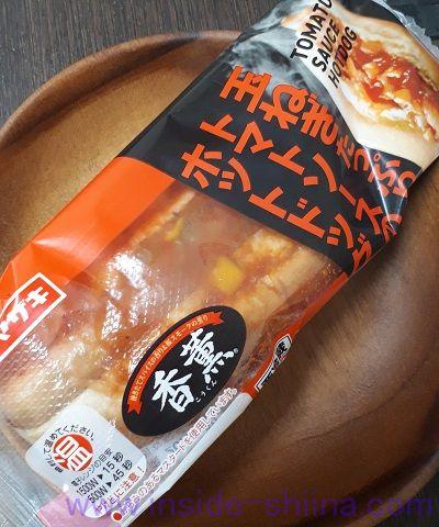 玉ねぎたっぷりトマトソースのホットドッグ(ヤマザキ)