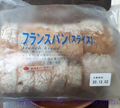 フランスパン(タカキベーカリー)