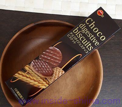 ブルボン チョコダイジェスティブビスケットとは!