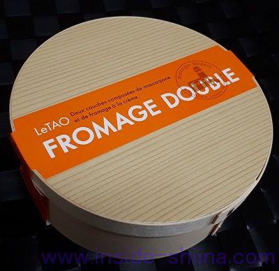 ルタオのチーズケーキ「ドゥーブルフロマージュ」を食べる!カロリー、糖質、重さ、賞味期限、解凍時間は!