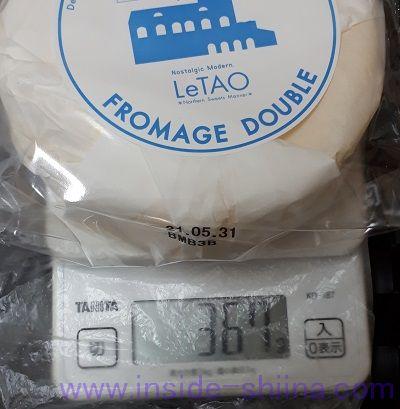 ルタオのチーズケーキ「ドゥーブルフロマージュ」の重さ!