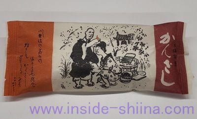 土佐銘菓!浜幸「かんざし」のカロリー、糖質、原材料、賞味期限は!