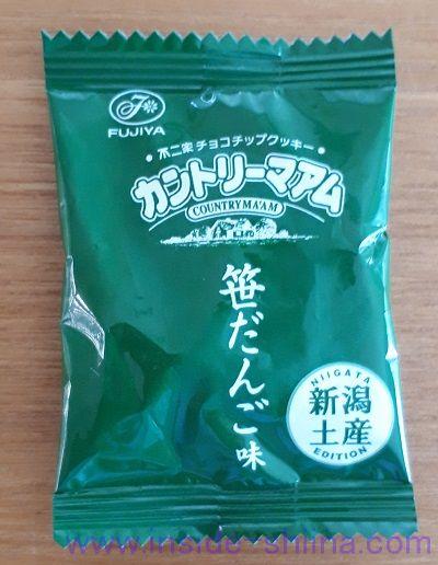 新潟土産!カントリーマアム 笹だんご味はまずい?カロリー、糖質は!