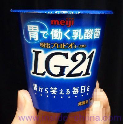 LG21ヨーグルトを食べる!カロリー、糖質、効果的な食べ方は!ドリンクとの違いも!