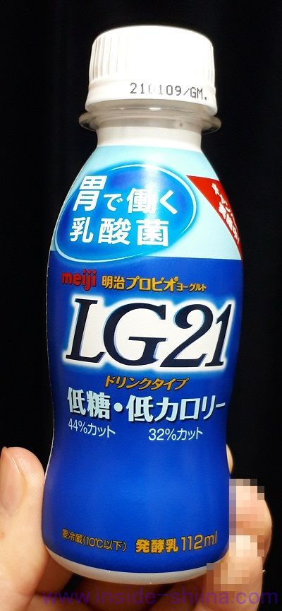 LG21ヨーグルトドリンクタイプ低糖低カロリー