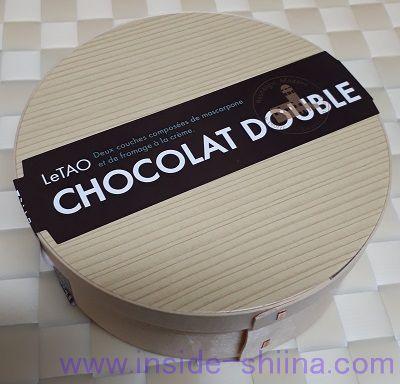 ルタオのチョコレートケーキ「ショコラドゥーブル」を食べる!カロリー、糖質、重さ、賞味期限、解凍時間は!