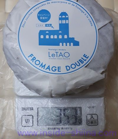 ルタオのチョコレートケーキ「ショコラドゥーブル」の重さ!