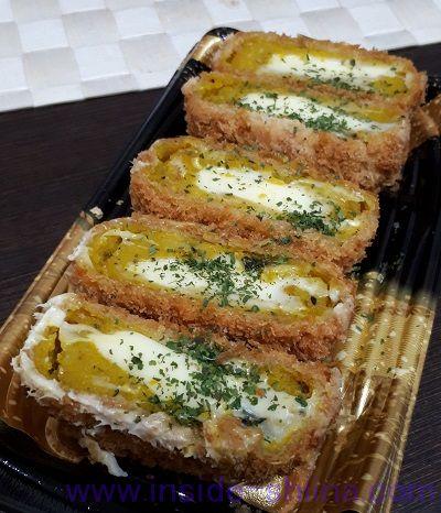 北海道チーズのかぼちゃ包み揚げ
