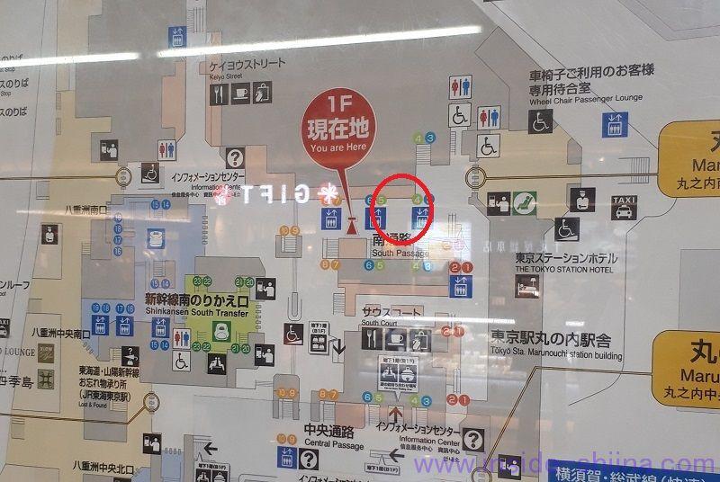 ニューヨークパーフェクトチーズ、東京駅で買える場所!行き方は!