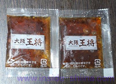 大阪王将 羽根つき餃子12個入 付属のタレ